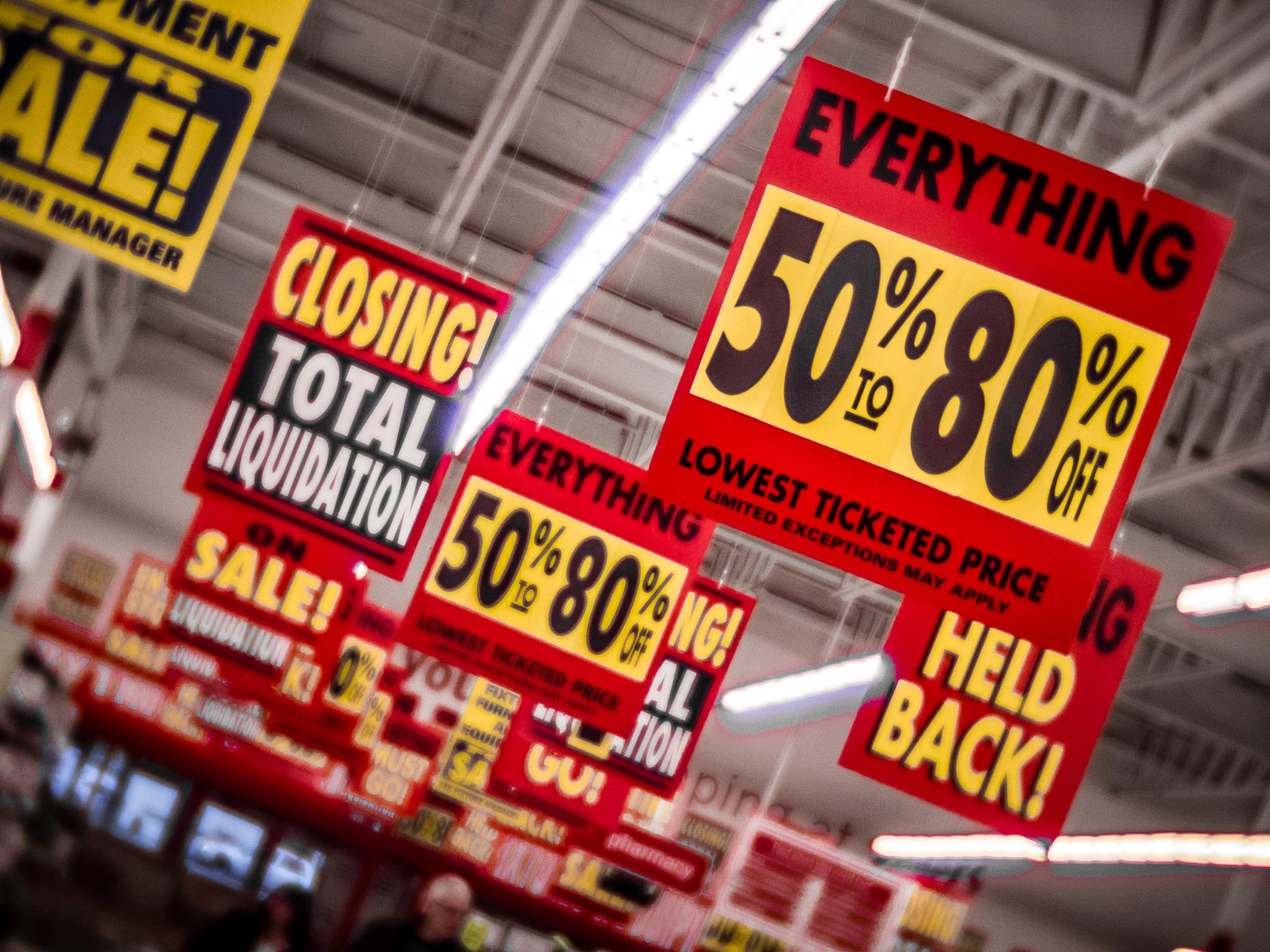 Горящие распродажи по себестоимости — Giveaway Club